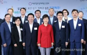 President Park Geun-hye (C) poses for a photo during the opening ceremony of the Jeju Creative Economy Innovation Center on the southern resort island of Jeju on June 26, 2015. (Yonhap)