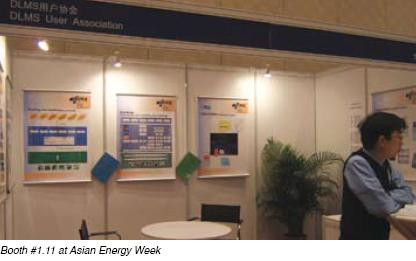 DLMS - Booth at Asian Energy Week